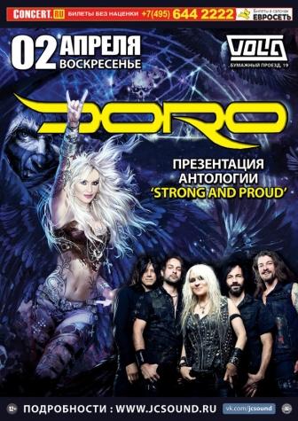 Концерт Doro в Москве - 2 апреля 2017 года