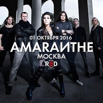 Концерт Amaranthe в Москве - 1 октября 2016 года