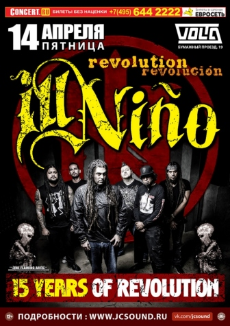 Концерт Ill Nino в Москве - 14 апреля 2017 года