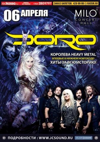 Концерт Doro в Нижнем Новгороде - 6 апреля 2017 года