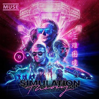 Muse Simulation Theory 8778e